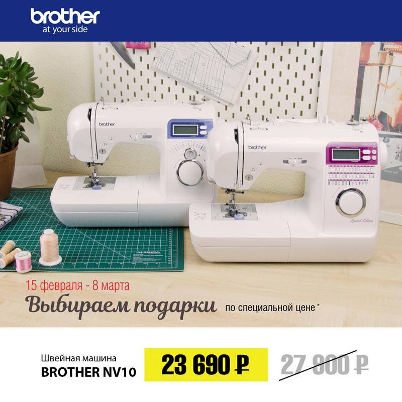 Швейная машина Brother Innov-is 10