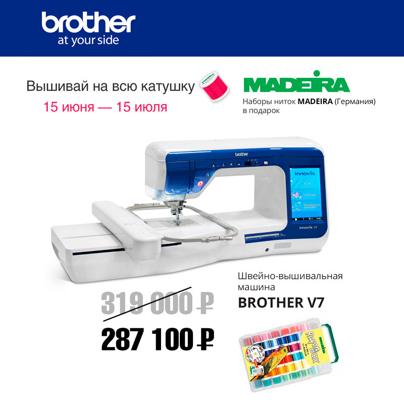 Швейная машина Brother Innov-is V7